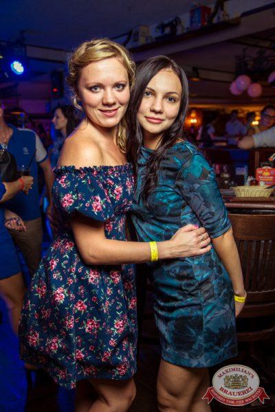 «Дыхание ночи»: DJ Shirshnev (Москва), 9 августа 2014 - Ресторан «Максимилианс» Самара - 28