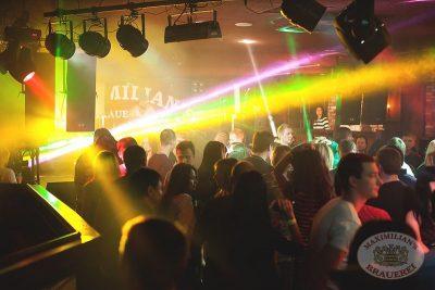 «Dыхание ночи»: DJ Света, 6 декабря 2013 - Ресторан «Максимилианс» Самара - 02