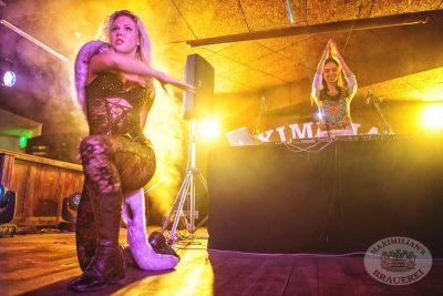 «Dыхание ночи»: DJ Света, 6 декабря 2013 - Ресторан «Максимилианс» Самара - 03