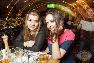 «Dыхание ночи»: DJ Света, 6 декабря 2013 - Ресторан «Максимилианс» Самара - 04