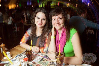 «Dыхание ночи»: DJ Света, 6 декабря 2013 - Ресторан «Максимилианс» Самара - 07