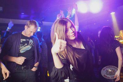«Dыхание ночи»: DJ Света, 6 декабря 2013 - Ресторан «Максимилианс» Самара - 30