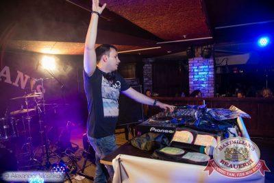 «Дыхание ночи»: Dj Vadim Adamov (Москва), 10 октября 2015 - Ресторан «Максимилианс» Самара - 02