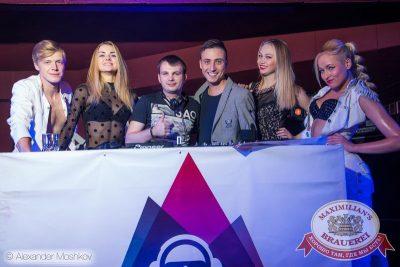 «Дыхание ночи»: Dj Vadim Adamov (Москва), 10 октября 2015 - Ресторан «Максимилианс» Самара - 03