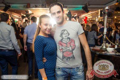 «Дыхание ночи»: Dj Vadim Adamov (Москва), 10 октября 2015 - Ресторан «Максимилианс» Самара - 07