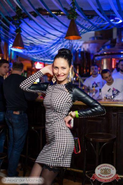 «Дыхание ночи»: Dj Vadim Adamov (Москва), 10 октября 2015 - Ресторан «Максимилианс» Самара - 09