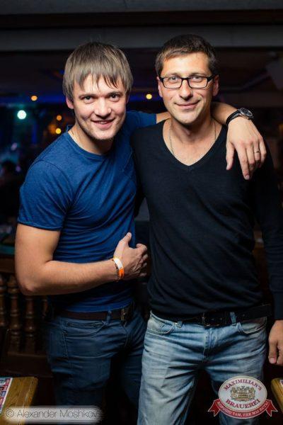 «Дыхание ночи»: Dj Vadim Adamov (Москва), 10 октября 2015 - Ресторан «Максимилианс» Самара - 10