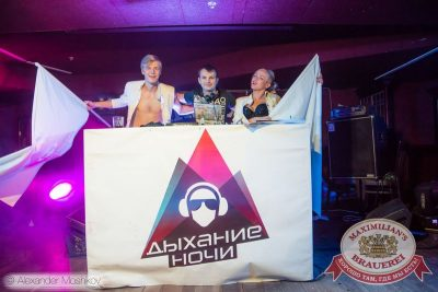 «Дыхание ночи»: Dj Vadim Adamov (Москва), 10 октября 2015 - Ресторан «Максимилианс» Самара - 11