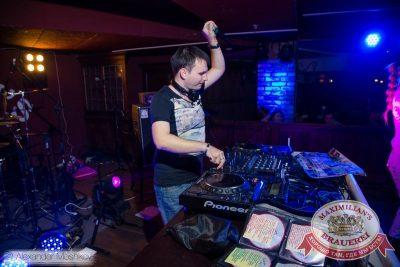 «Дыхание ночи»: Dj Vadim Adamov (Москва), 10 октября 2015 - Ресторан «Максимилианс» Самара - 12