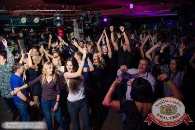 «Дыхание ночи»: Dj Vadim Adamov (Москва), 10 октября 2015 - Ресторан «Максимилианс» Самара - 16