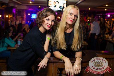 «Дыхание ночи»: Dj Vadim Adamov (Москва), 10 октября 2015 - Ресторан «Максимилианс» Самара - 19