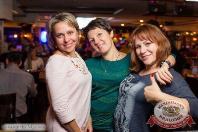 «Дыхание ночи»: Dj Vadim Adamov (Москва), 10 октября 2015 - Ресторан «Максимилианс» Самара - 20