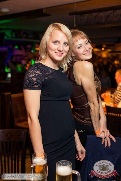 «Дыхание ночи»: Dj Vadim Adamov (Москва), 10 октября 2015 - Ресторан «Максимилианс» Самара - 22