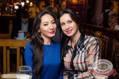 «Дыхание ночи»: Dj Vadim Adamov (Москва), 10 октября 2015 - Ресторан «Максимилианс» Самара - 30