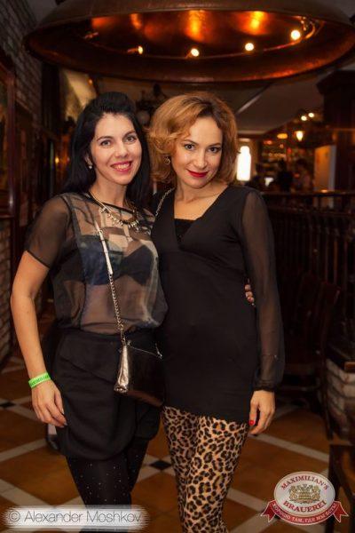 «Дыхание ночи»: Dj Viento (Москва), 21 ноября 2015 - Ресторан «Максимилианс» Самара - 04