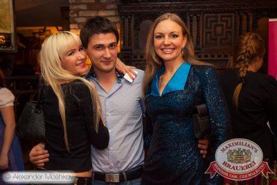 «Дыхание ночи»: Dj Viento (Москва), 21 ноября 2015 - Ресторан «Максимилианс» Самара - 05