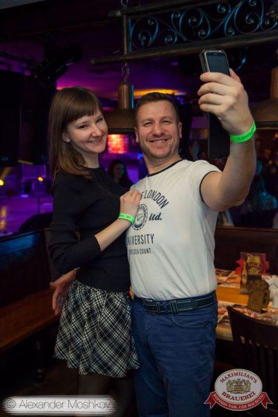 «Дыхание ночи»: Dj Viento (Москва), 21 ноября 2015 - Ресторан «Максимилианс» Самара - 06