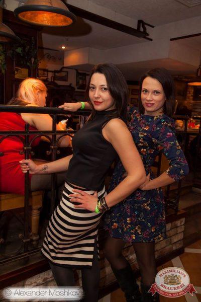 «Дыхание ночи»: Dj Viento (Москва), 21 ноября 2015 - Ресторан «Максимилианс» Самара - 07