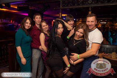 «Дыхание ночи»: Dj Viento (Москва), 21 ноября 2015 - Ресторан «Максимилианс» Самара - 13