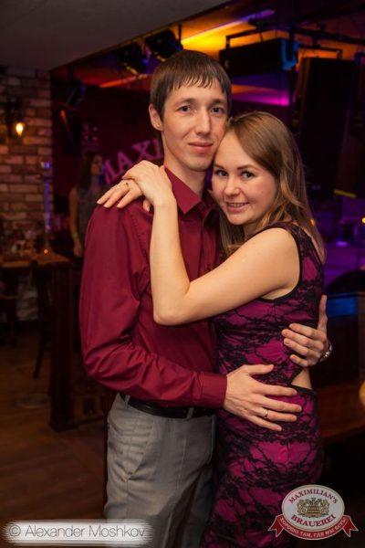 «Дыхание ночи»: Dj Viento (Москва), 21 ноября 2015 - Ресторан «Максимилианс» Самара - 14