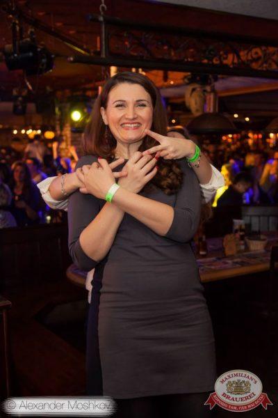 «Дыхание ночи»: Dj Viento (Москва), 21 ноября 2015 - Ресторан «Максимилианс» Самара - 15