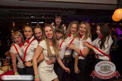 «Дыхание ночи»: Dj Viento (Москва), 21 ноября 2015 - Ресторан «Максимилианс» Самара - 17