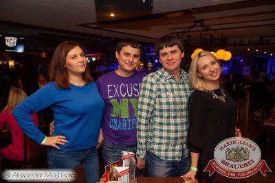 «Дыхание ночи»: Dj Viento (Москва), 21 ноября 2015 - Ресторан «Максимилианс» Самара - 20