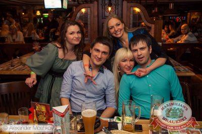 «Дыхание ночи»: Dj Viento (Москва), 21 ноября 2015 - Ресторан «Максимилианс» Самара - 27