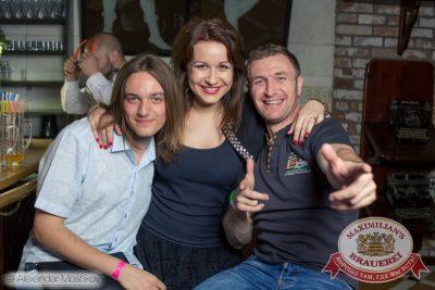 «Дыхание ночи»: Форсаж, вечеринка в Абу-Даби, 23 мая 2015 - Ресторан «Максимилианс» Самара - 19