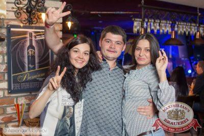 «Дыхание ночи»: Форсаж, вечеринка в Абу-Даби, 23 мая 2015 - Ресторан «Максимилианс» Самара - 22