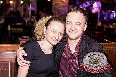 «Дыхание ночи»: Kostenko Brothers (Новороссийск), 22 марта 2014 - Ресторан «Максимилианс» Самара - 04