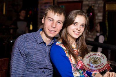 «Дыхание ночи»: Kostenko Brothers (Новороссийск), 22 марта 2014 - Ресторан «Максимилианс» Самара - 05