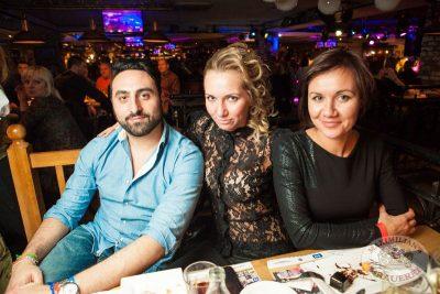 «Дыхание ночи»: Ladies Time. DJ Diana Melison, 24 января 2014 - Ресторан «Максимилианс» Самара - 08