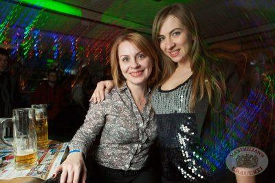 «Дыхание ночи»: Ladies Time. DJ Diana Melison, 24 января 2014 - Ресторан «Максимилианс» Самара - 09