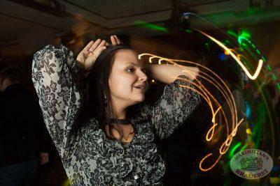 «Дыхание ночи»: Ladies Time. DJ Diana Melison, 24 января 2014 - Ресторан «Максимилианс» Самара - 14