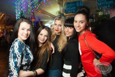 «Дыхание ночи»: Ladies Time. DJ Diana Melison, 24 января 2014 - Ресторан «Максимилианс» Самара - 15