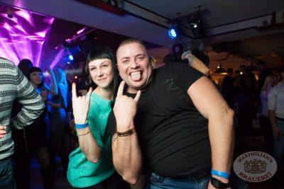 «Дыхание ночи»: Ladies Time. DJ Diana Melison, 24 января 2014 - Ресторан «Максимилианс» Самара - 16