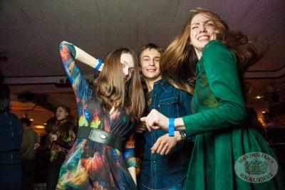 «Дыхание ночи»: Ladies Time. DJ Diana Melison, 24 января 2014 - Ресторан «Максимилианс» Самара - 17