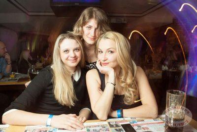 «Дыхание ночи»: Ladies Time. DJ Diana Melison, 24 января 2014 - Ресторан «Максимилианс» Самара - 20