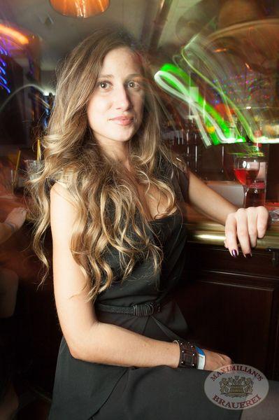 «Дыхание ночи»: Ladies Time. DJ Diana Melison, 24 января 2014 - Ресторан «Максимилианс» Самара - 25