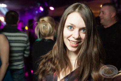 «Дыхание ночи»: Ladies Time. DJ Diana Melison, 24 января 2014 - Ресторан «Максимилианс» Самара - 26