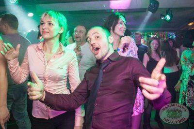 «Дыхание ночи»: Ladies Time. DJ Diana Melison, 24 января 2014 - Ресторан «Максимилианс» Самара - 30