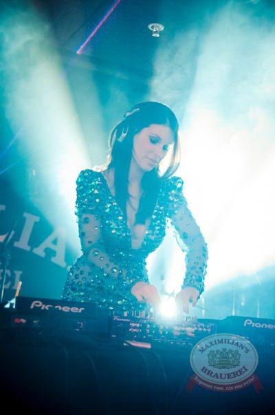«Дыхание ночи»: Ladies Time. DJ Memfisa (Москва), 15 февраля 2014 - Ресторан «Максимилианс» Самара - 01