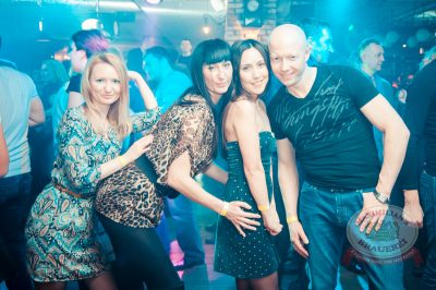 «Дыхание ночи»: Ladies Time. DJ Memfisa (Москва), 15 февраля 2014 - Ресторан «Максимилианс» Самара - 02