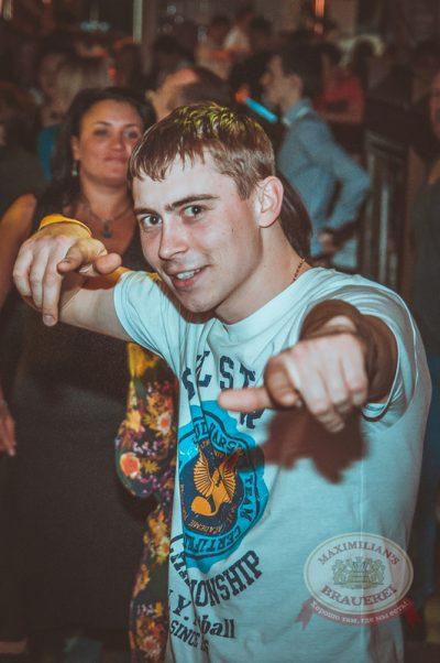 «Дыхание ночи»: Ladies Time. DJ Memfisa (Москва), 15 февраля 2014 - Ресторан «Максимилианс» Самара - 03