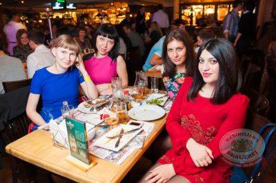 «Дыхание ночи»: Ladies Time. DJ Memfisa (Москва), 15 февраля 2014 - Ресторан «Максимилианс» Самара - 04