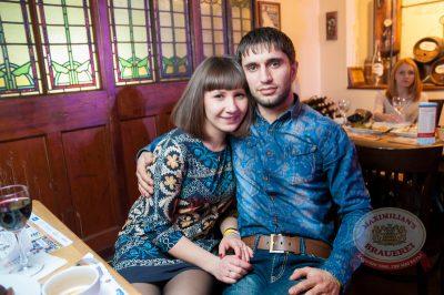 «Дыхание ночи»: Ladies Time. DJ Memfisa (Москва), 15 февраля 2014 - Ресторан «Максимилианс» Самара - 05