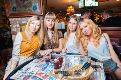 «Дыхание ночи»: Ladies Time. DJ Memfisa (Москва), 15 февраля 2014 - Ресторан «Максимилианс» Самара - 06