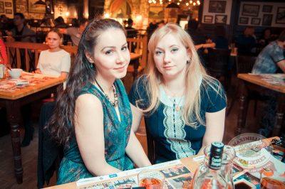 «Дыхание ночи»: Ladies Time. DJ Memfisa (Москва), 15 февраля 2014 - Ресторан «Максимилианс» Самара - 08