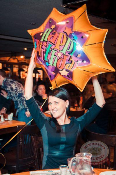 «Дыхание ночи»: Ladies Time. DJ Memfisa (Москва), 15 февраля 2014 - Ресторан «Максимилианс» Самара - 11